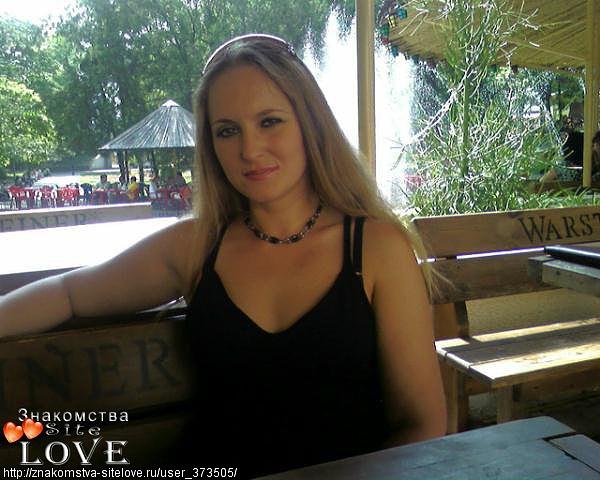 реальные края сайты ставропольского знакомств