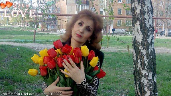 Знакомства без регистрации украина донецкая
