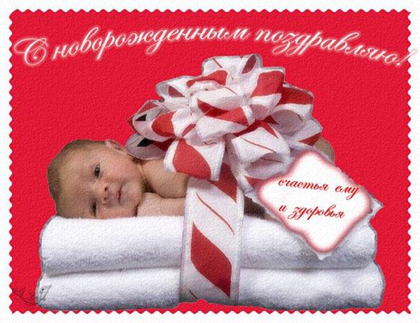 Поздравление с рождением ребенка бабушке