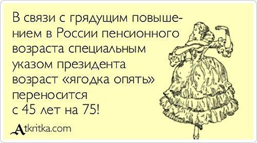 Поздравление с приколами на 45 женщине