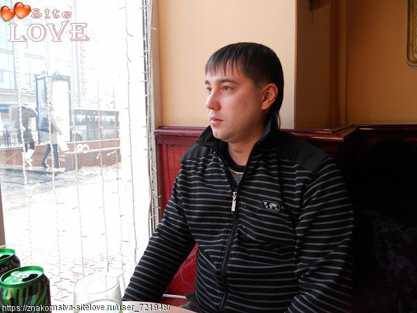 obyavleniya-znakomstva-rostov-na-donu