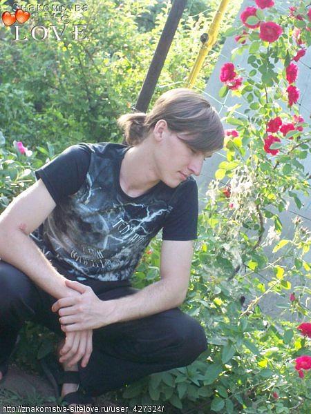 Знакомства SiteLove, фото: Александр из Каменск-Шахтинского, 23 года, Росто