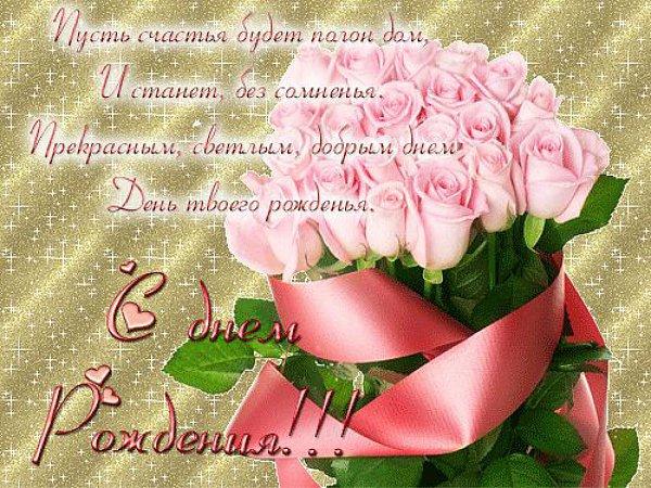 Яндекс поздравления с днем рождения тете
