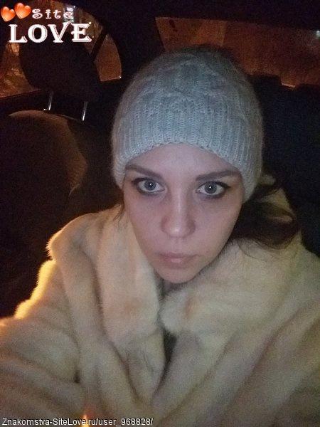 фото девушек из дмитрова в