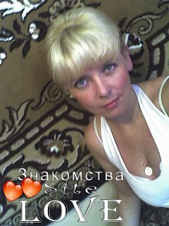 Секс Знакомства В Владимир Без Регистрации