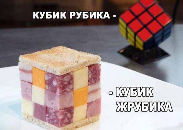 12 sided pentagon rubiks cube