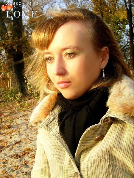 Знакомство с женщинами 35 киев