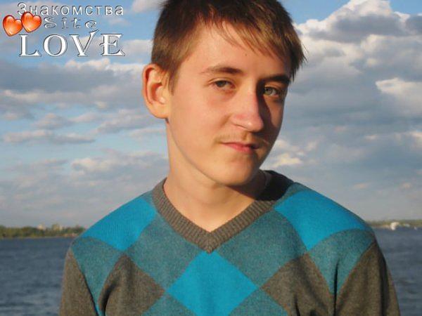 Нижегородский сайт знакомств серьезные отношения