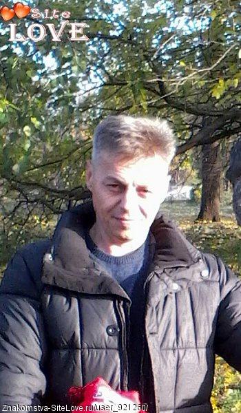 гей знакомство с фото черкасская обл
