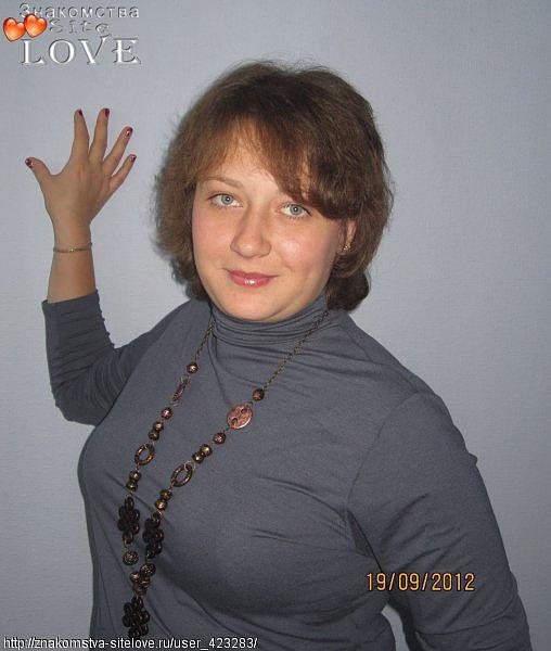 Она ищет его харьковской обл
