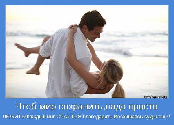 зависит отношения мужчине сексуальной партнерши специалисты считают женская поддержка помочь смотреть фото 18