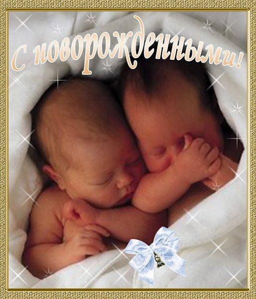 Поздравление с одним днем рождением на двоих