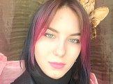 Олеся из Томска, 20 лет