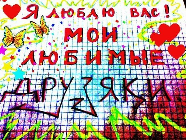 Хочу общаться.ru