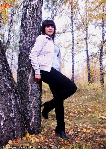 служба знакомств в сасове рязанской области