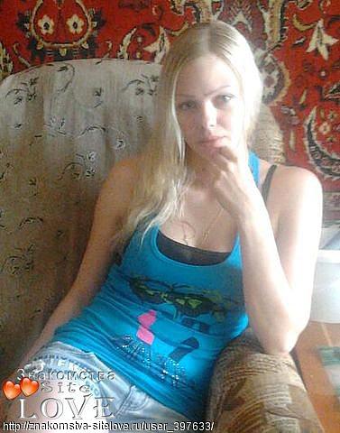 Сайт Знакомств Владимирская Обл