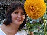 Ирина из Луганска знакомится для серьёзных отношений