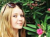 Елизавета из Кургана, 26 лет