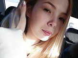 Кристина из Санкт-Петербурга, 26 лет