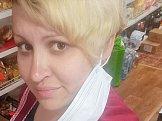 Анастасия из Томска знакомится для серьёзных отношений