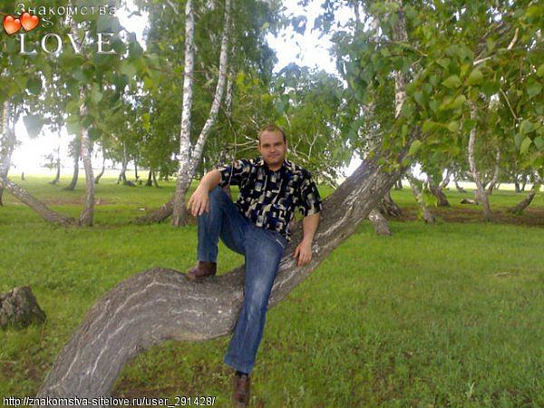 знакомство славгород алтайского края
