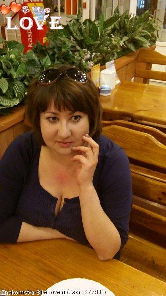знакомства казакстана