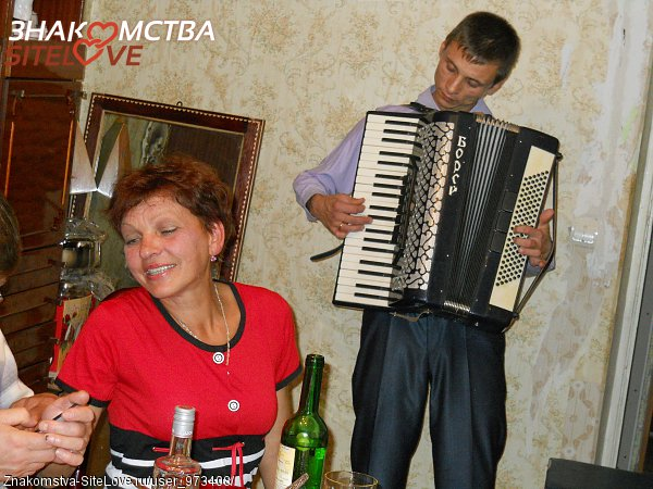 сайт чайковский край пермский знакомств