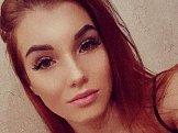Яна из Череповца, 23 года