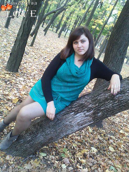 сайт знакомств для инвалидов армавир