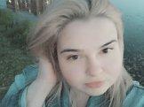 Анна из Санкт-Петербурга знакомится для серьёзных отношений