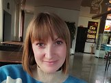 Елена, 33 года, Киев, Украина
