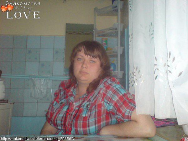 Нижегородской в области сайт знакомств