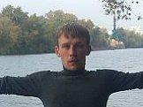 Диман из Камызяка знакомится для серьёзных отношений