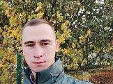 Денис из Днепропетровска знакомится для серьёзных отношений