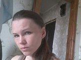Екатерина из Астрахани знакомится для серьёзных отношений