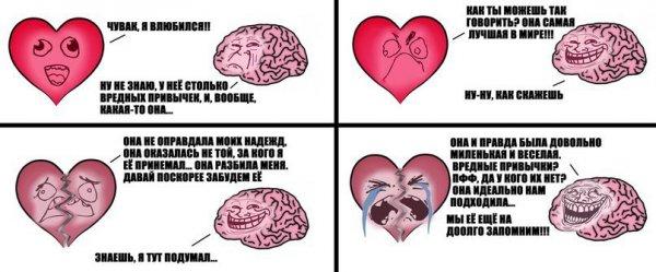 про любовь...))