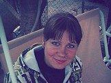 Юлия, 34 года, Батайск, Россия