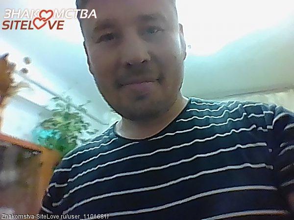 Бачко Дмитрий Сайт Знакомств