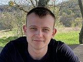 Антон из Харькова знакомится для серьёзных отношений
