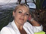 Марина из Ужгорода, 40 лет