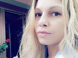 Sofia из Тбилиси знакомится для серьёзных отношений