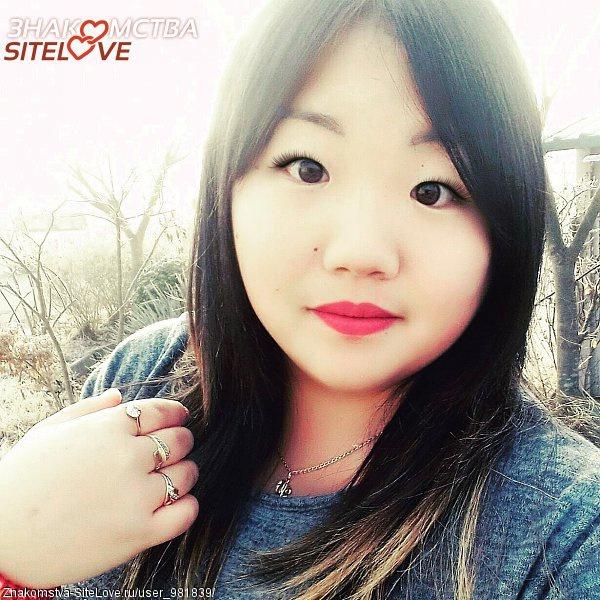 С сайты южно-корейцами знакомств