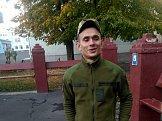 Славік из Киева знакомится для серьёзных отношений