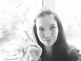 Надя из Хабаровска знакомится для серьёзных отношений
