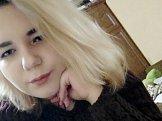 Анна из Краматорска знакомится для серьёзных отношений