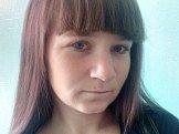 Нина из Астрахани знакомится для серьёзных отношений