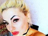 Лариса из Кишинёва, 45 лет