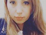 Айша из Уральска, 37 лет