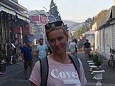 Татьяна из Новомосковска знакомится для серьёзных отношений