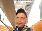 Сергей, 35 лет, Брянск, Россия